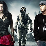 Evanescence - Kill My Pain piano sheet music