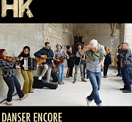 HK - Danser Encore piano sheet music