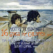 P. Tchaikovsky - The Little Flower (16 Songs for Children) piano sheet music