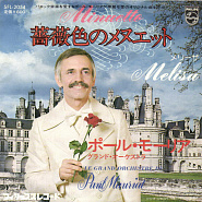 Paul Mauriat - Minuetto piano sheet music