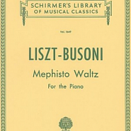 Franz Liszt  - Mephisto Waltz No. 1 piano sheet music