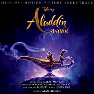 Will Smith - Arabian Nights (From Aladdin 2019) piano sheet music