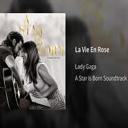 Lady Gaga - La Vie En Rose piano sheet music