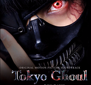 Don Davis - The Mask Shop Mambo (Tokyo Ghoul OST) piano sheet music