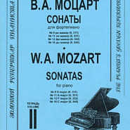Wolfgang Amadeus Mozart - Piano Sonata No. 12 in F Major, K. 332: I. Allegro piano sheet music