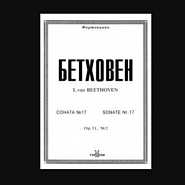 "Ludwig van Beethoven - Соната №17, часть 3, Allegretto (""Буря"") piano sheet music"