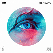 Tim Bendzko and etc - Nicht genug piano sheet music