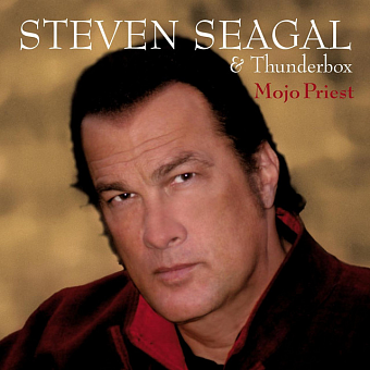 Steven Seagal - Love Doctor piano sheet music
