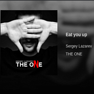 Sergey Lazarev - Eat you up piano sheet music