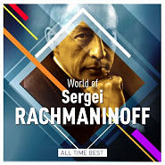 Sergei Rachmaninoff - 18th Variation from Rhapsody on a Theme of Paganini piano sheet music