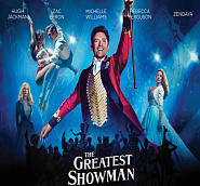 The Greatest Showman Ensemble and etc - From Now on piano sheet music