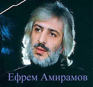 Efrem Amiramov piano sheet music