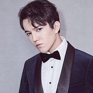 Dimash Kudaibergen - Hello piano sheet music