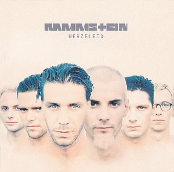 Rammstein - Heirate Mich piano sheet music