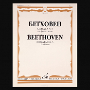 Ludwig van Beethoven - Piano Sonata No. 3 in C major, Op. 2, 1st Movement piano sheet music
