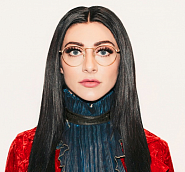 Qveen Herby piano sheet music