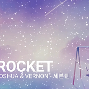 SEVENTEEN - Rocket piano sheet music