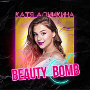 Katya Adushkina - Beauty Bomb piano sheet music