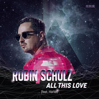 Robin Schulz, Harlœ - All This Love piano sheet music