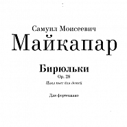 Samuel Maykapar - Disturbing minute piano sheet music