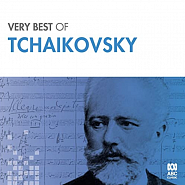 P. Tchaikovsky - Nocturne In C Sharp Minor, Op.19 No.4 piano sheet music