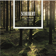 Franz Schubert - Impromptu No. 3 In G Flat, D.899 Op.90 piano sheet music