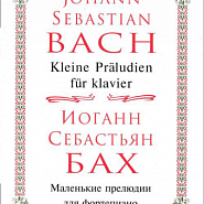 Johann Sebastian Bach - Prelude C minor BWV 999 piano sheet music