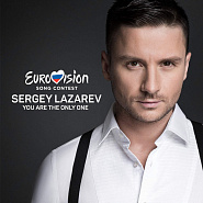 Sergey Lazarev - You Are The Only One piano sheet music