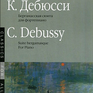 Claude Debussy - Suite Bergamasque piano sheet music