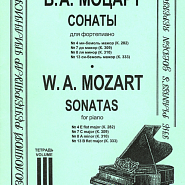 Wolfgang Amadeus Mozart - Piano Sonata No. 8 in A minor, part 1 Allegro maestoso piano sheet music