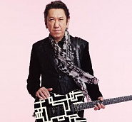 Tomoyasu Hotei piano sheet music