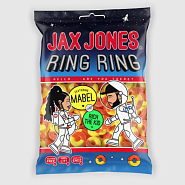 Jax Jones and etc - Ring Ring piano sheet music