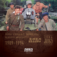 Lyube - Ша piano sheet music