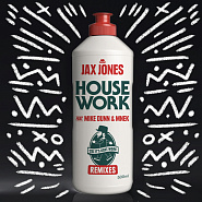 Jax Jones and etc - House Work piano sheet music