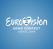 Eurovision Song Contest 2019 Sheet music for piano