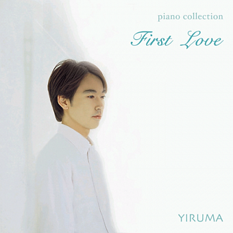 Yiruma - Till I find you piano sheet music
