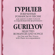 Aleksander Gurilyov - Sundress (Sarafanchik) piano sheet music