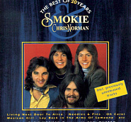 Smokie and etc - Mexican Girl piano sheet music