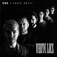 VIZE and etc - White Lies piano sheet music